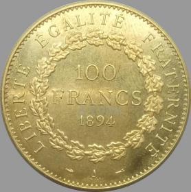 法国1894年巴黎银元银圆