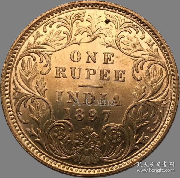 英属印度1897年银元银圆
