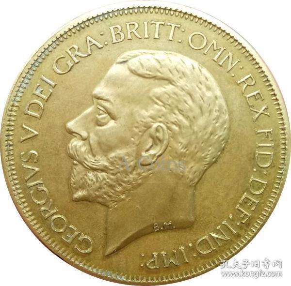 英国1911年五磅乔治五世加冕银元