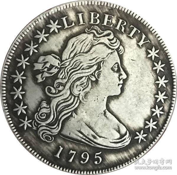 美国早期1795自由女神银元银币