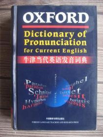 牛津当代英语发音词典