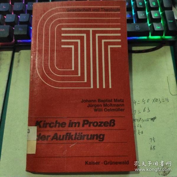 Kirche im ProzeB der Aufklärung启蒙运动中的教会【德文原版】