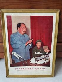 刚刚收回文革时期毛林铁皮画一张!尺寸大,45✘33厘米,品相好,保真保老