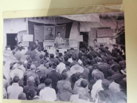 1966年安徽文革群众大会,135底片加2004年重洗片。