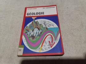 法文原版 科普画册 《地质学》