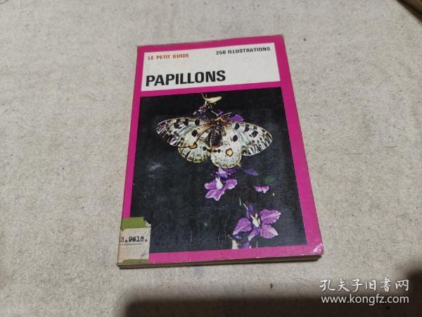 法文原版 科普画册 《蝶类》