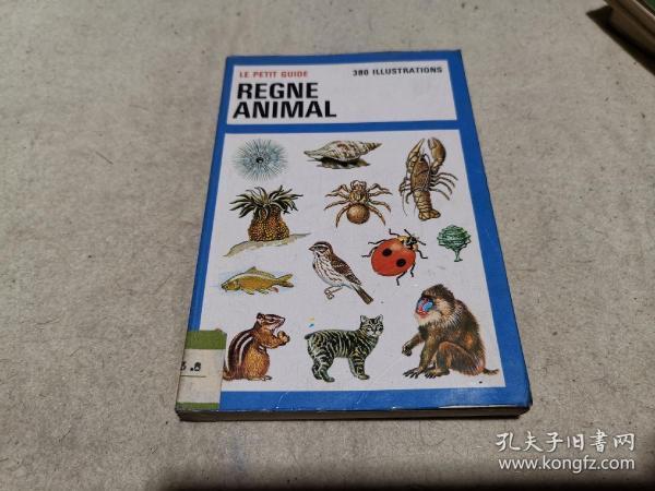 法文原版 科普画册 《动物界》