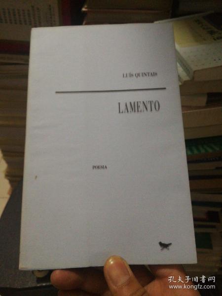LAMENTO