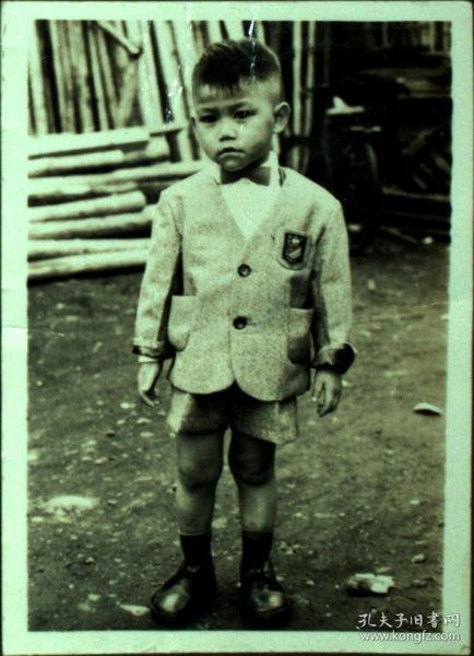 台湾纸片、照片、老照片·憨憨的小男孩