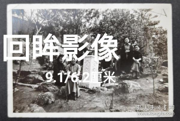 民国时期会计学家,平湖张蕙生、张君美姐妹等名流合影