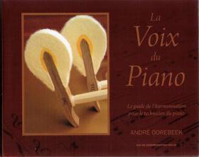 la voix du piano 钢琴之声