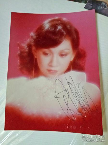 明星余安安签名照片1张