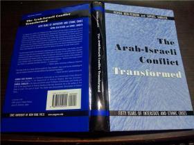 英法德意等原版外文 THE ARAB-ISRAELI CONFLICT TRANSFORMED 2002年 小16开硬精装