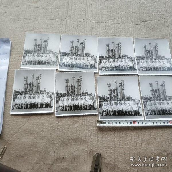 化工企业合影专家老照片8张一起走,不拆零。打包、拆零同价。