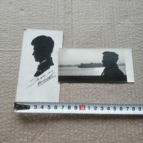 剪纸式老照片(卡)两张,规格见详细描述
