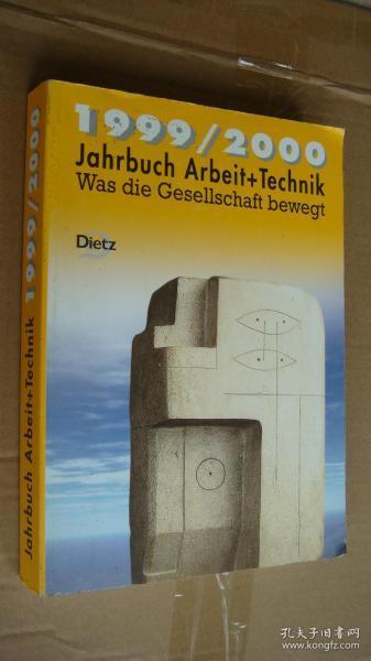 Jahrbuch Arbeit+Technik:Was die Gesellschaft bewegt 德文原版 16开 重
