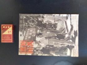 民国旧书----画册---日本战争内容------品项较好---无订书孔,难能可贵-----------如图自行鉴别---14