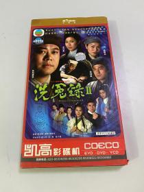 洗冤录(2)(电视连续剧)DVD(3张光盘全)(盒装)