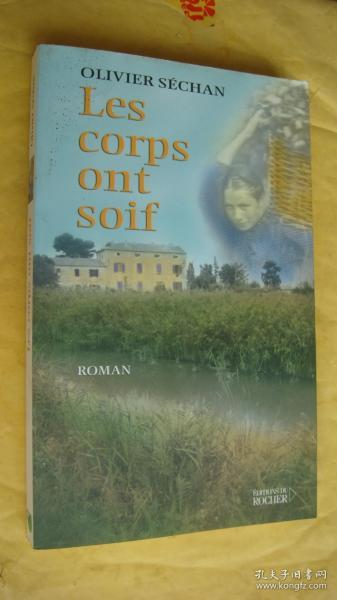 Les corps ont soif 法文原版 18开