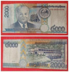 外国钱币:柬埔寨2000瑞尔纸币