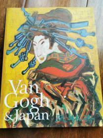 梵高和日本展 梵高的日本浪漫想象 与日本的梵高故地巡礼 浮世绘与后印象派艺术 作品与照片181件