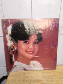 邓丽君 唱片黑胶