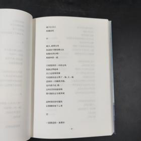【好书不漏】最后库存| 乔叶签名钤印《我突然知道》(精装;一版一印);包邮