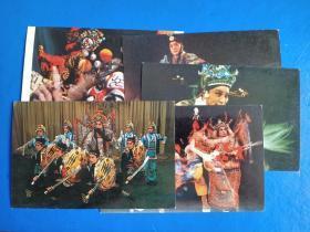 中国戏曲明信片