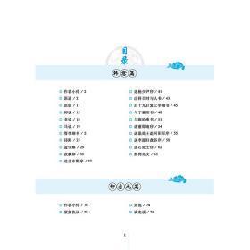 唐宋八大家散文全鉴(珍藏版)
