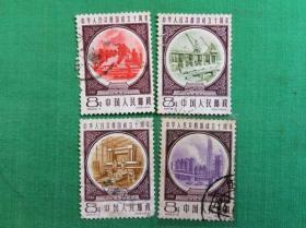 邮票信销票,中华人民共和国成立十周年【纪69,8-1,3,6,8】4张