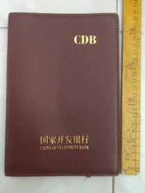2001年国家开发银行处长、著名金融专家(曾出版重要金融专著)邓晓亮工作笔记本一厚册