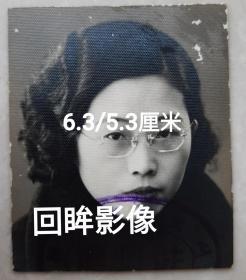 民国著名女会计师,光华大学注册签名照,张君美,浙江平湖籍