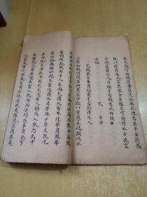 家书抵万金:耿启耀抄录信札一本(墨色鲜妍,字字精神。)