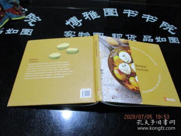 DELICIAS EM 30 MINUTOS  Batatas incriveis 精装 品如图 27-5号柜
