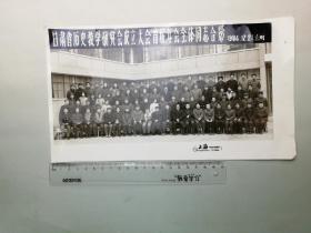 甘肃省历史教学研究会成立大会首届年会全体同志合影。