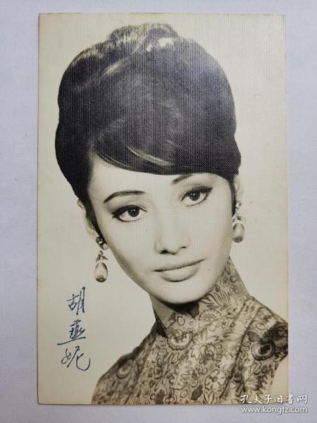 """民国末美女胡燕妮,著名演员,邵氏""""新十二金钗""""之一,师从天才导演秦剑。"""