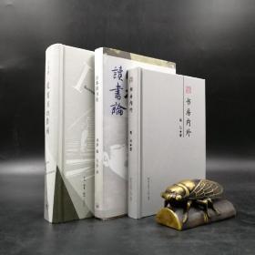 每周一礼10:刘铮编《日本读书论》毛边本+汪家明先生签名《爱看书的插画》+黑马先生签名《书房内外》