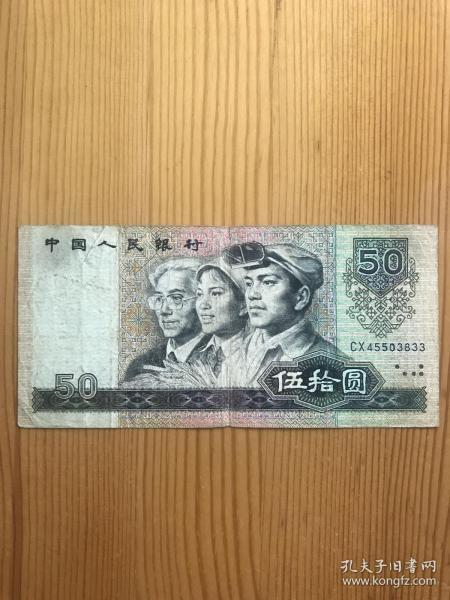 8050元
