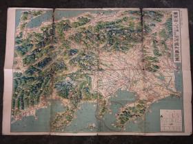 民国日本老地图  东京中心一二三泊日归リ旅行案内鸟瞰图(详见图)