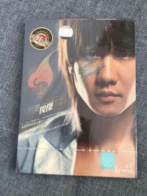 DVD 林俊杰 就是俊杰 抢鲜版 全新未拆 有拉条 海蝶正版