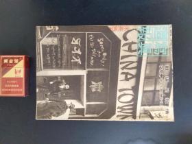民国旧书----画册---日本战争内容------品项较好---无订书孔,难能可贵-----------如图自行鉴别---13