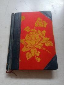五十年代空白笔记本       新时代 笔记本