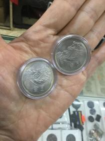 85年长城币两枚〈原光〉