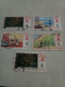 文革邮票一一胜利完成笫四个五年计划纪念邮票(J8,五枚合售)