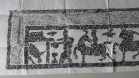 汉画像石石刻拓片——出行图
