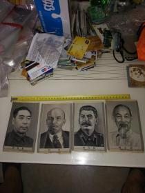 丝绸:列宁,斯大林,胡志明,鲁迅,周恩来,像等6张合售(尺寸16*10.5CM中国杭州丝织厂生产)
