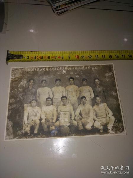 老照片:1958年振扬电气公司扬州动力男子篮球队员合影留念