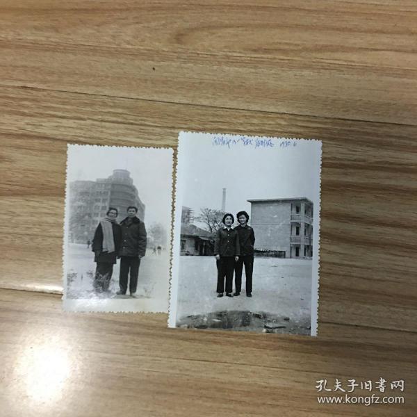 老照片2张:合影 其中一张为1980年摄于南昌八一学校
