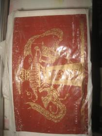 经典连环画【三国演义】上海人民美术出版社 .  48全