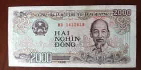 越南纸币越南盾2000盾越南国家银行(越南文:Ngân hàng Nhà nước Việt Nam),是越南的中央银行。  当年法国殖民统治法属印度支那时,当时的殖民政府藉东方汇理银行来管理印度支那的货币制度。该银行同时是法属印度支那的商业银行。1945年8月15后,越南民主共和国(北越)打算进行独立于法国之外的货币制度。1951年5月6日,胡志明签署了有关成立越南国家银行